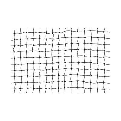 Netz schwarz PE 20 x 20 mm (Maschenweite) Flammschutz B1
